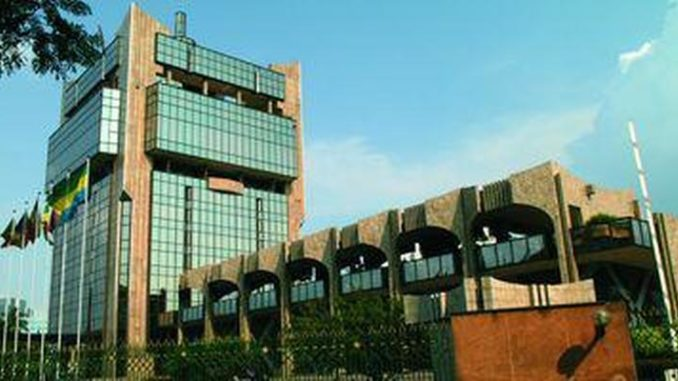 Le siège de la Banque des Etats d'Afrique Centrale (BEAC).